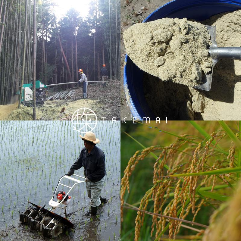 平成28年度の竹米の販売開始です!